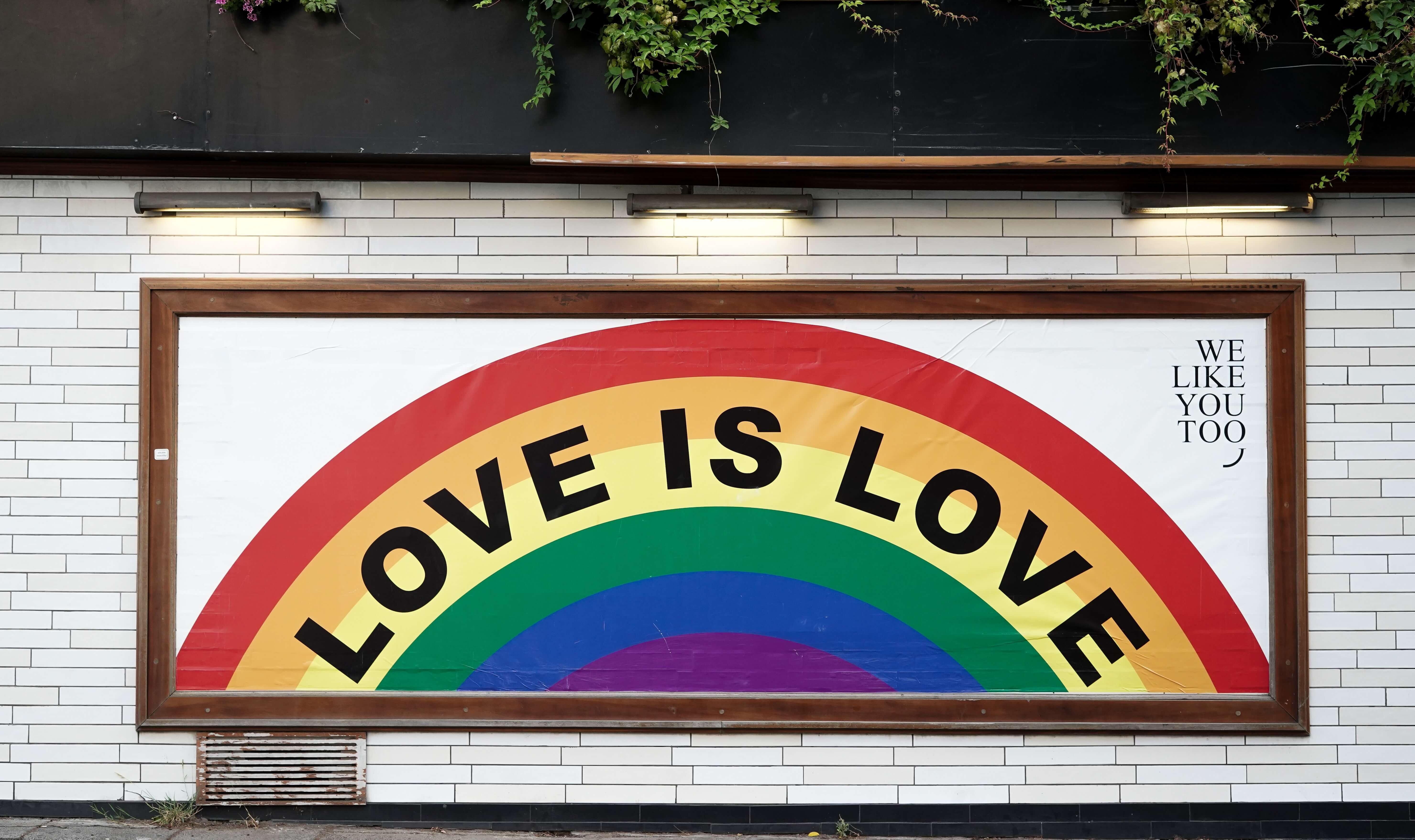внутренняя гомофобия