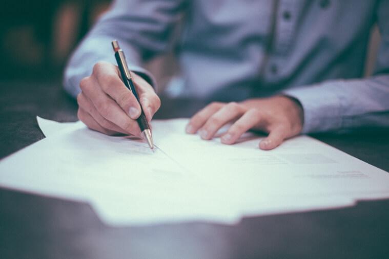 Договор о неразглашении