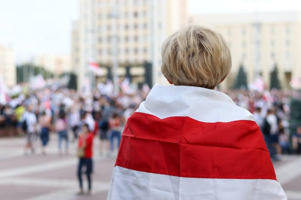 Беларусь руководство по самопомощи